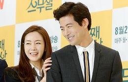 Choi Ji Woo tái ngộ tình cũ trong phim mới