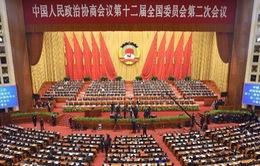 Khai mạc Hội nghị Chính Hiệp thường niên Trung Quốc