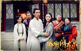 Phim truyện Trung Quốc mới: Ngũ Thử đại náo Đông Kinh