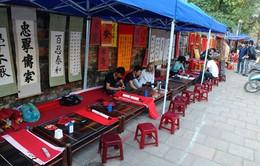 Dựng 100 lều bạt cạnh Văn Miếu để phục vụ Hội chữ Xuân Bính Thân