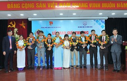 10 tài năng trẻ nhận Giải thưởng Quả cầu Vàng năm 2016