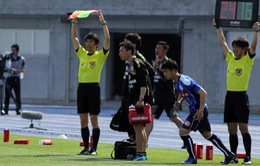 Xem lại màn chào sân đáng nhớ của Công Phượng tại J.League 2