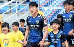 Xuân Trường tiếp tục đá chính trong chiến thắng nghẹt thở của Incheon
