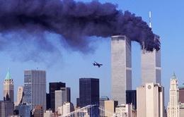 """Saudi Arabia cảnh báo """"hậu quả thảm khốc"""" của luật 11/9"""