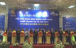 Khai mạc Hội chợ hàng xuất khẩu Chiết Giang 2016