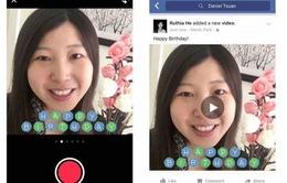 Facebook cho phép người dùng chúc mừng sinh nhật bằng video