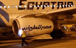 Máy bay EgyptAir không chuyển hướng trước khi mất tích