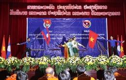 Gặp gỡ hữu nghị thanh niên Việt Nam - Lào năm 2016