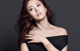 Bất ngờ với hành động đẹp của Song Hye Kyo dịp cuối năm