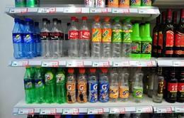 """Lạ lùng """"siêu thị rỗng"""" tại Trung Quốc"""