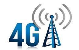 Hôm nay, Việt Nam chính thức có mạng 4G