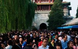 Trung Quốc sẽ chấm điểm công dân