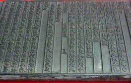 Bảo quản, phát huy giá trị tài liệu Mộc bản triều Nguyễn