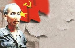 Hôm nay, kỷ niệm 126 năm Ngày sinh Chủ tịch Hồ Chí Minh