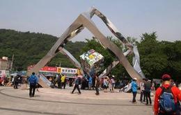 Hàn Quốc khuyến khích người dân hưởng thụ