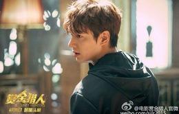Lee Min Ho cuốn hút đặc biệt trong phim điện ảnh mới