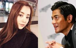 Quách Phú Thành bí mật đăng ký kết hôn với người mẫu nữ kém 23 tuổi