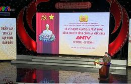 Kỷ niệm 5 năm ngày phát sóng kênh Truyền hình Công an nhân dân