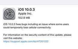 Apple tung bản vá iOS 10.0.3 sửa lỗi kết nối mạng trên iPhone 7