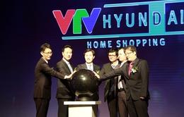 Kênh mới VTV Hyundai Home Shopping: Trải nghiệm mua sắm hoàn toàn khác biệt!
