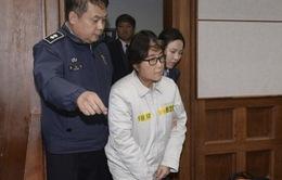Bà Choi Soon-sil phủ nhận tội danh trong ngày xét xử đầu tiên