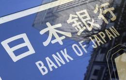 Ngân hàng Trung ương Nhật Bản thông qua chính sách lãi suất âm