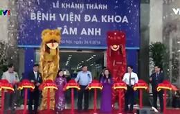 Khánh thành bệnh viện chất lượng cao hàng đầu Việt Nam