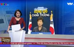 Hàn Quốc giữa tâm bão bê bối của Tổng thống Park Geun Hye