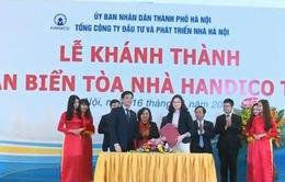 Hà Nội gắn biển công trình chào mừng Đại hội Đảng XII