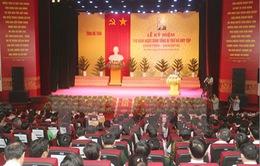 Kỷ niệm 110 năm ngày sinh Tổng Bí thư Hà Huy Tập