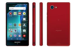 Aquos Mini SH-M03 - Smartphone chống nước mới của Sharp trình làng
