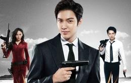 """Lee Min Ho ngầu """"vô đối"""" trong poster phim mới"""