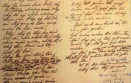 Kỷ niệm ngày Chủ tịch Hồ Chí Minh đọc lời kêu gọi toàn quốc kháng chiến