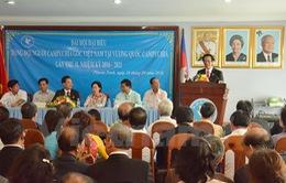 Khai mạc Đại hội đại biểu Việt kiều tại Campuchia lần thứ II