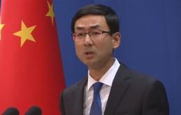 """Phản ứng của Trung Quốc trước tuyên bố của ông Donald Trump về chính sách """"Một Trung Quốc"""""""