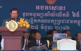 Đảng Nhân dân Campuchia kỷ niệm 65 năm thành lập