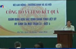 Trao kết quả ADN cho gia đình 99 liệt sỹ hy sinh tại Lào