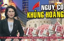 """Ngành ngân hàng Trung Quốc có thể """"vỡ nợ"""" trong vòng 3 năm tới"""