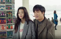 """Cha Tae Hyun tái ngộ """"bạn gái ngổ ngáo"""" Jun Ji Hyun"""