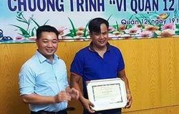 TP.HCM: Thưởng cho người góp công bắt tội phạm 5 - 10 triệu đồng