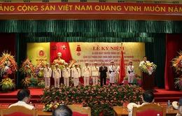 Chủ tịch nước trao Huân chương bảo vệ Tổ quốc cho lực lượng cảnh sát chữa cháy