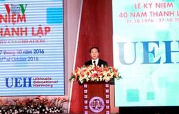Chủ tịch nước dự kỷ niệm 40 năm Đại học Kinh tế TP.HCM