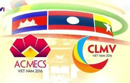 Hội nghị cấp cao Tiểu vùng sông Mekong diễn ra từ hôm nay (24/10)