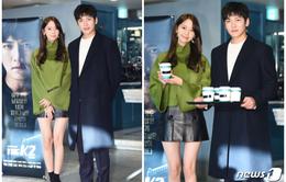Diện váy ngắn, Yoona (SNSD) lộ chân vòng kiềng bên tài tử Ji Chang Wook