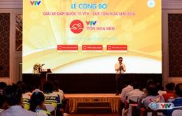 VIDEO: Toàn cảnh lễ công bố Giải xe đạp Quốc tế VTV - Cúp Tôn Hoa Sen 2016