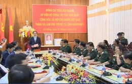 Chủ tịch nước làm việc với Bộ Tư lệnh Quân khu 5