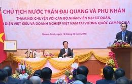 Chủ tịch nước gặp cộng đồng người Việt tại Campuchia