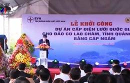 Khởi công dự án cấp điện cho đảo Cù Lao Chàm