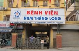 Bệnh viện Nam Thăng Long xin dừng cổ phần hóa