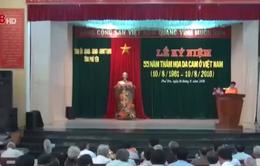 Phú Yên: Mít tinh kỷ niệm 55 năm thảm họa da cam ở Việt Nam
